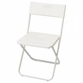 ФЕЙЯН Садовый стул,складной белый